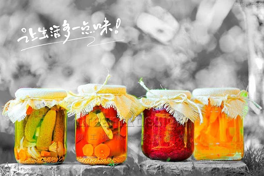 开胃王-品牌设计