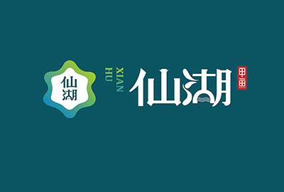 仙湖甲鱼LOGO