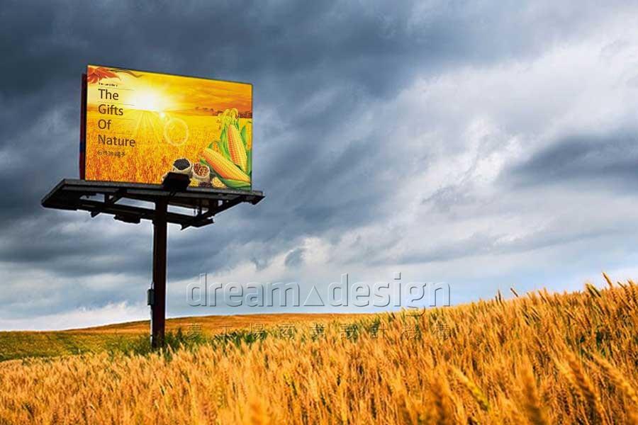 大地农仓户外广告效果图