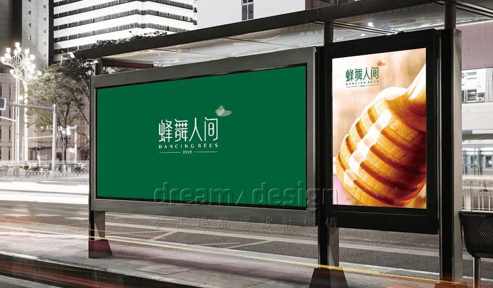 蜂舞人间公交站台广告效果图