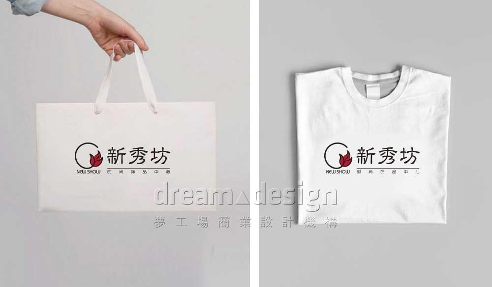 文化T恤和购物袋