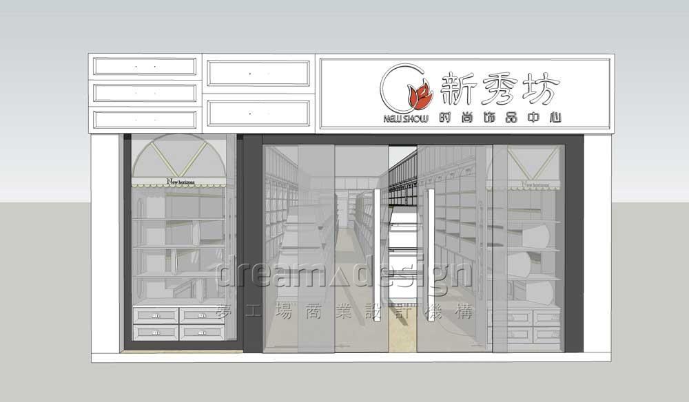 新秀坊店面设计图