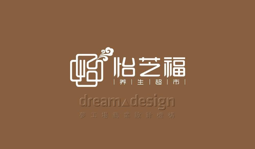 怡芝福品牌LOGO