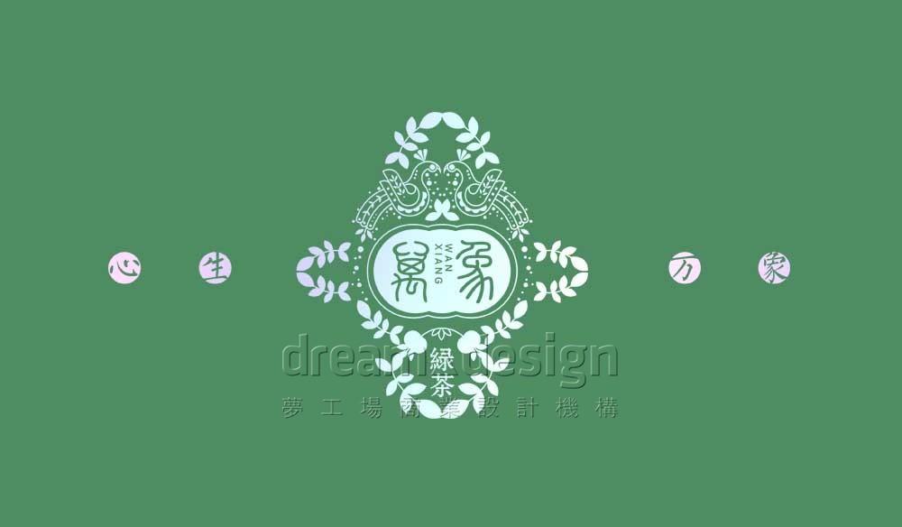 心生万象绿茶