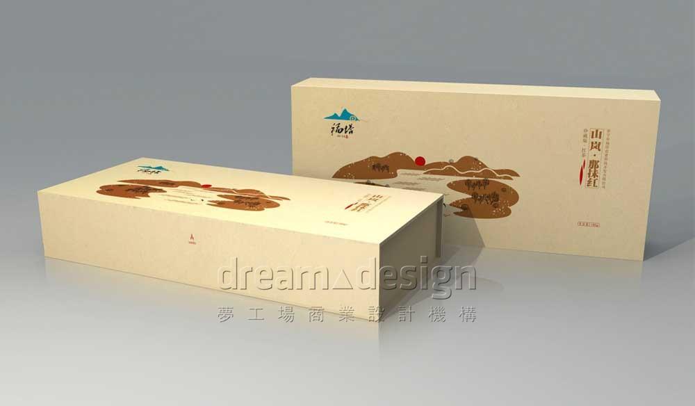 茶叶包装设计效果图2