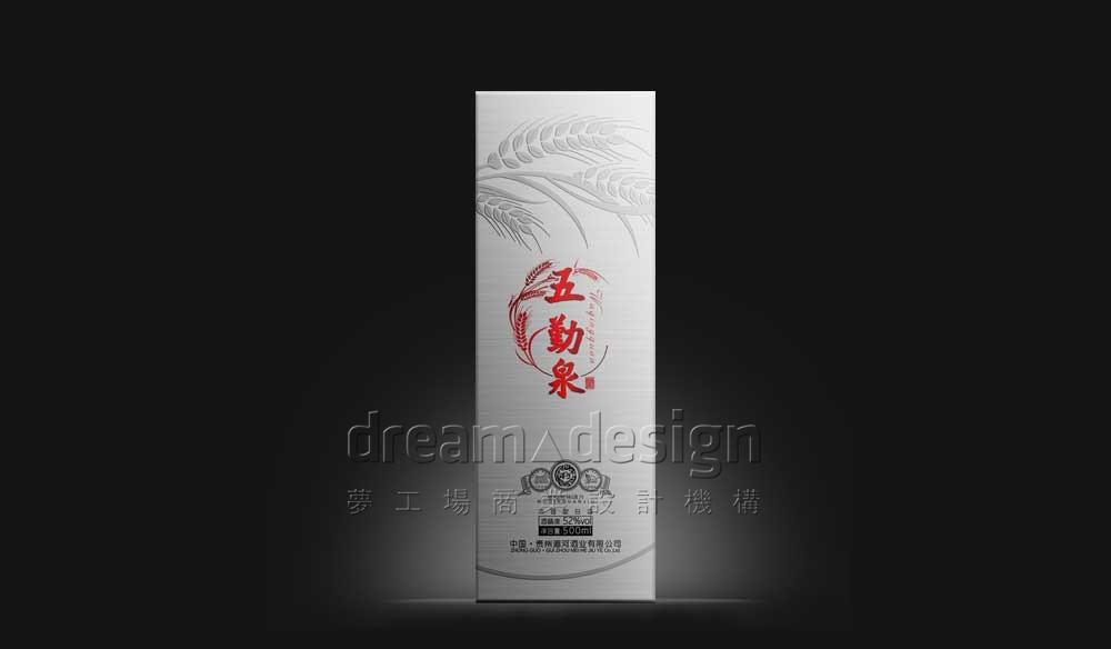 五勤泉白酒包装设计图4