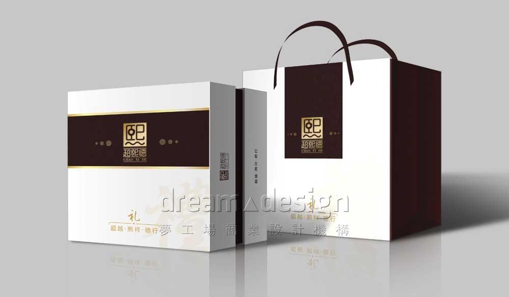 超熙德礼品盒