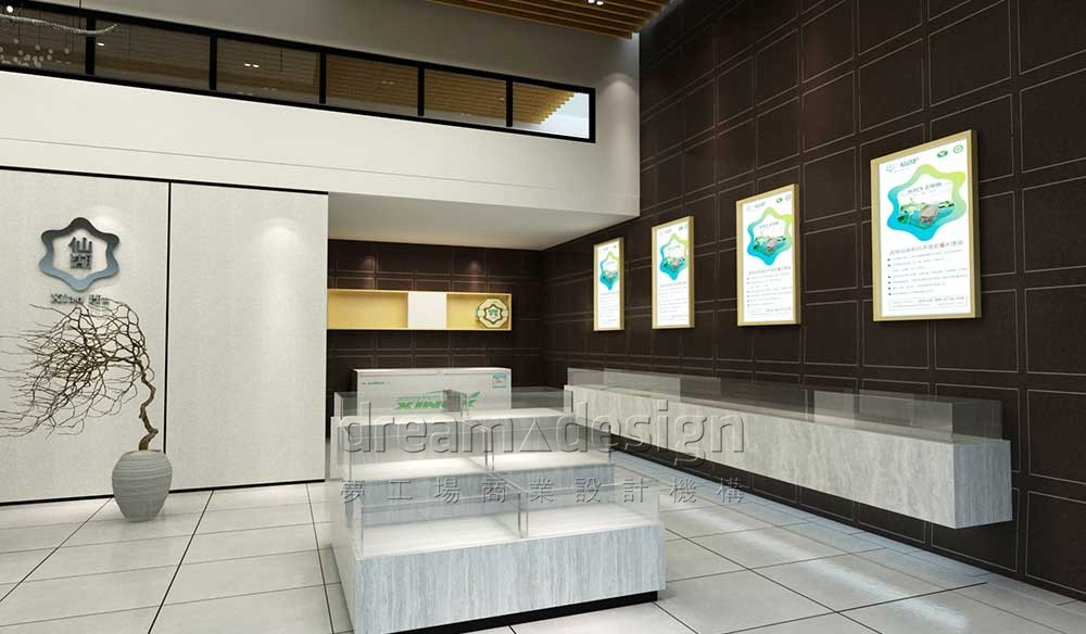 仙湖甲鱼展厅设计效果图2