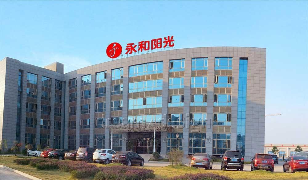 永和阳光办公大楼