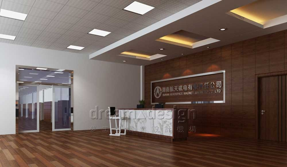 湖南航天工业-办公室设计