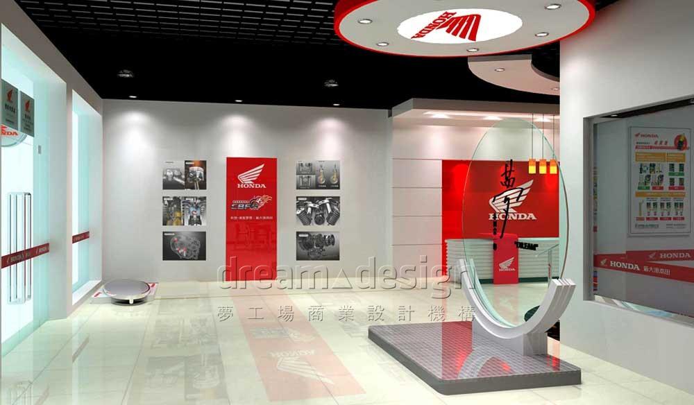 新大洲本田展厅设计效果图2