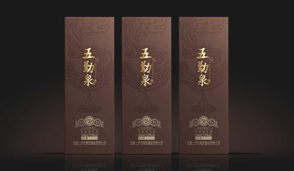 品牌设计、包装设计