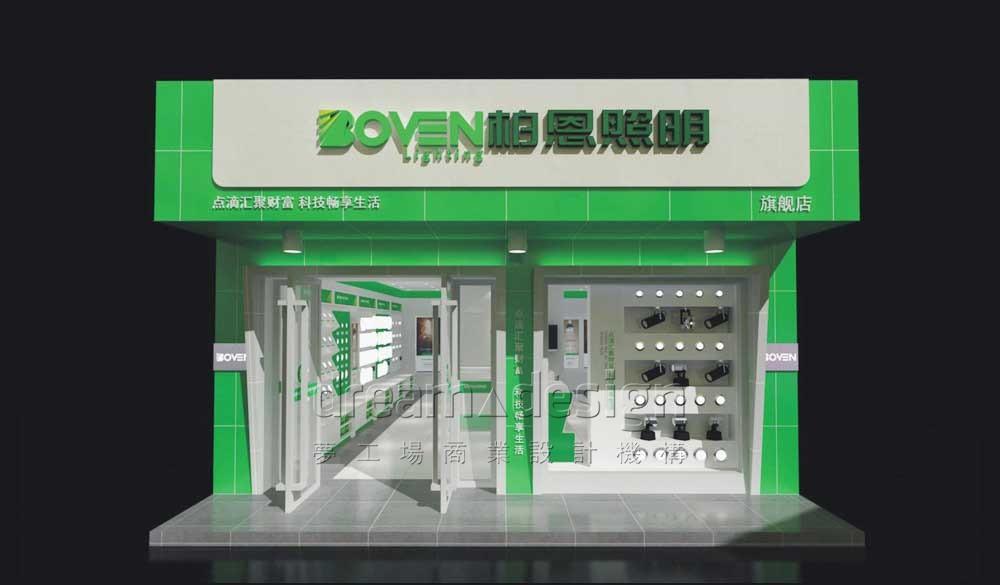上海柏恩照明店面设计图1