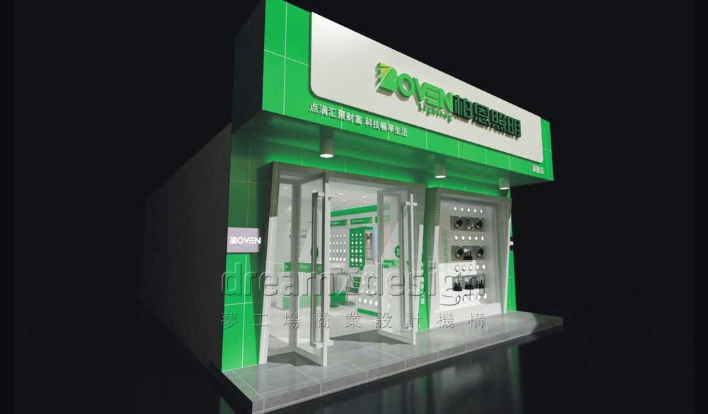 上海柏恩照明店面设计图2