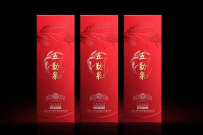 品牌设计、白酒包装设计