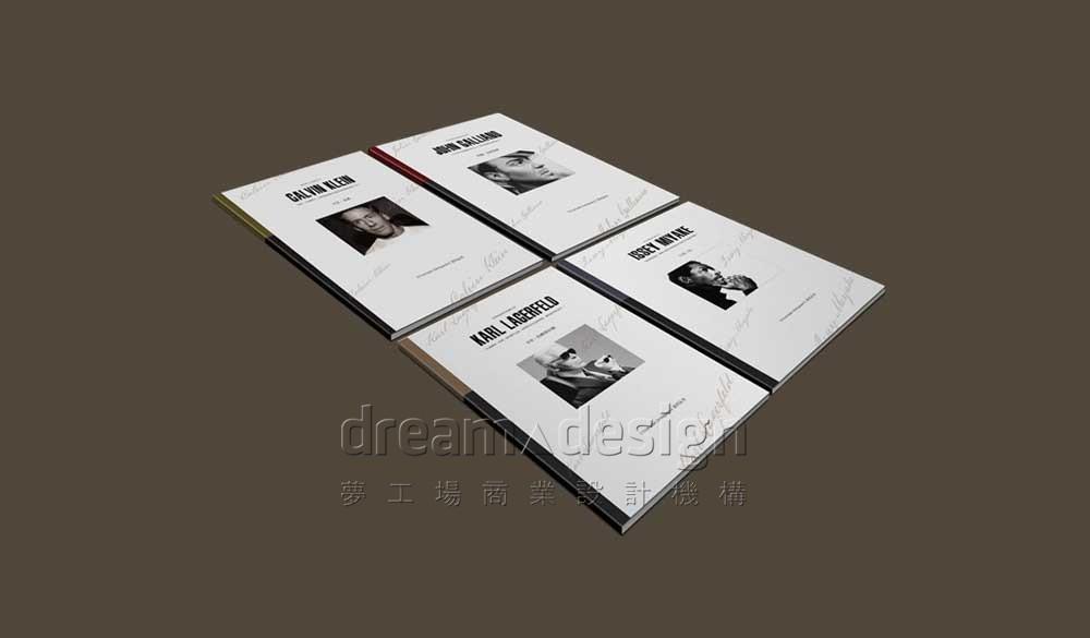 服装设计师丛书