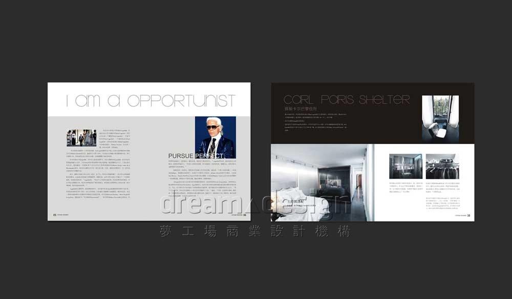 服装设计师丛书2