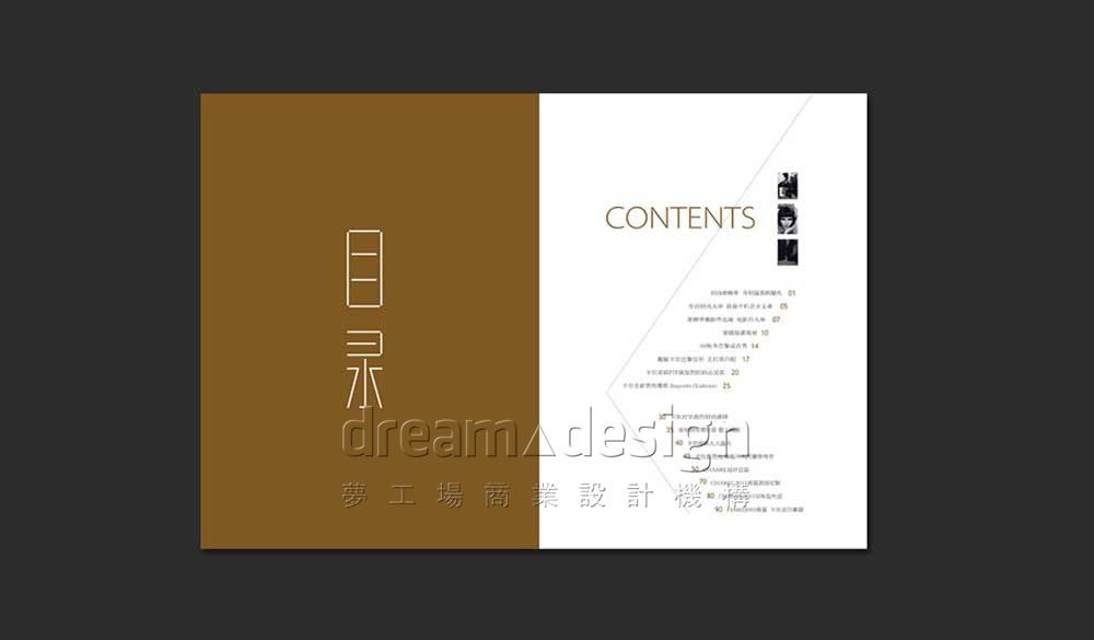 服装设计师丛书1