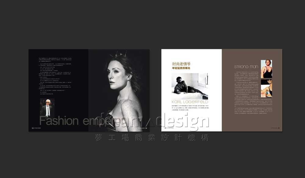 服装设计师丛书4
