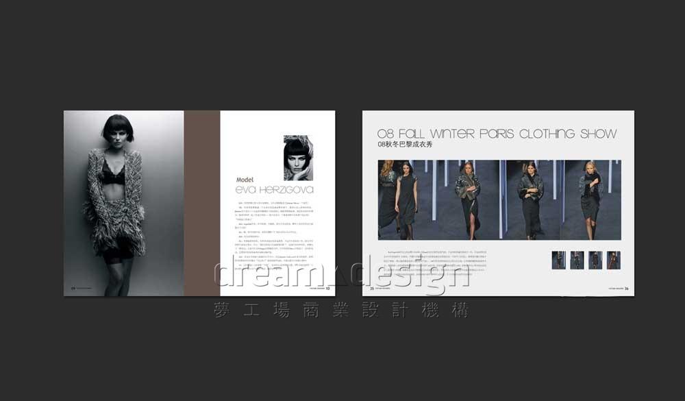 服装设计师丛书3