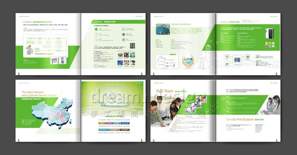 中沃水务画册设计图2