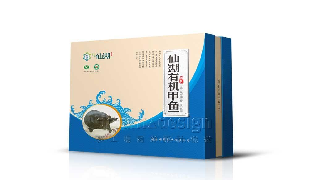 仙湖有机甲鱼包装盒1