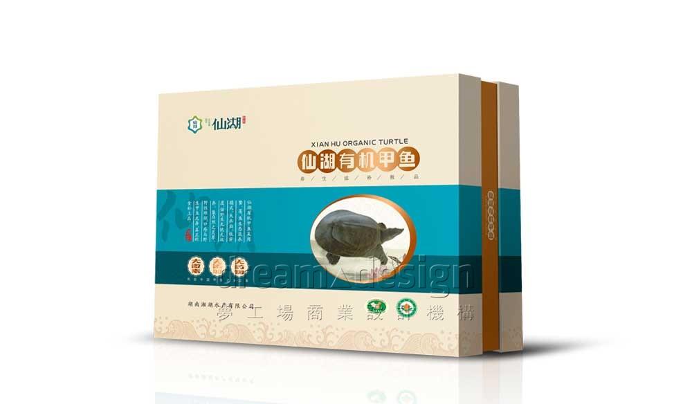 仙湖产品包装盒3