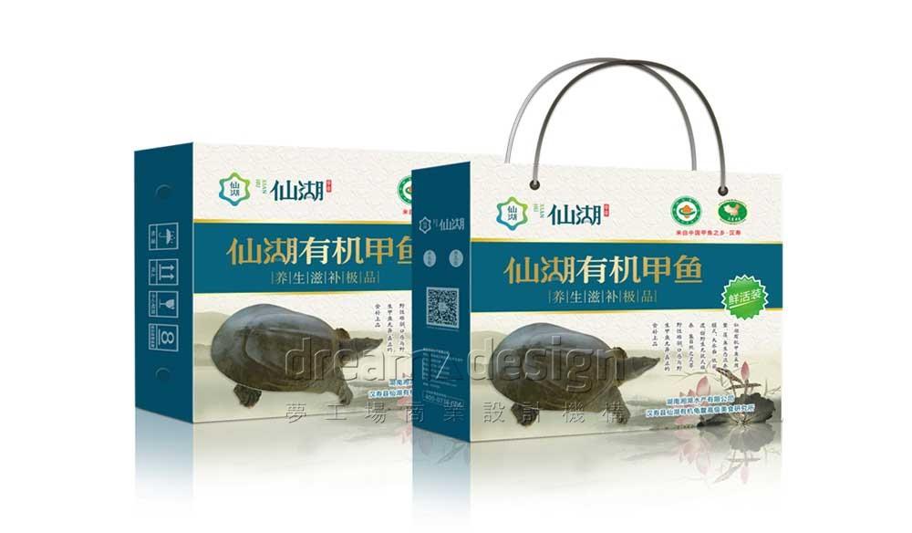 仙湖产品包装盒4