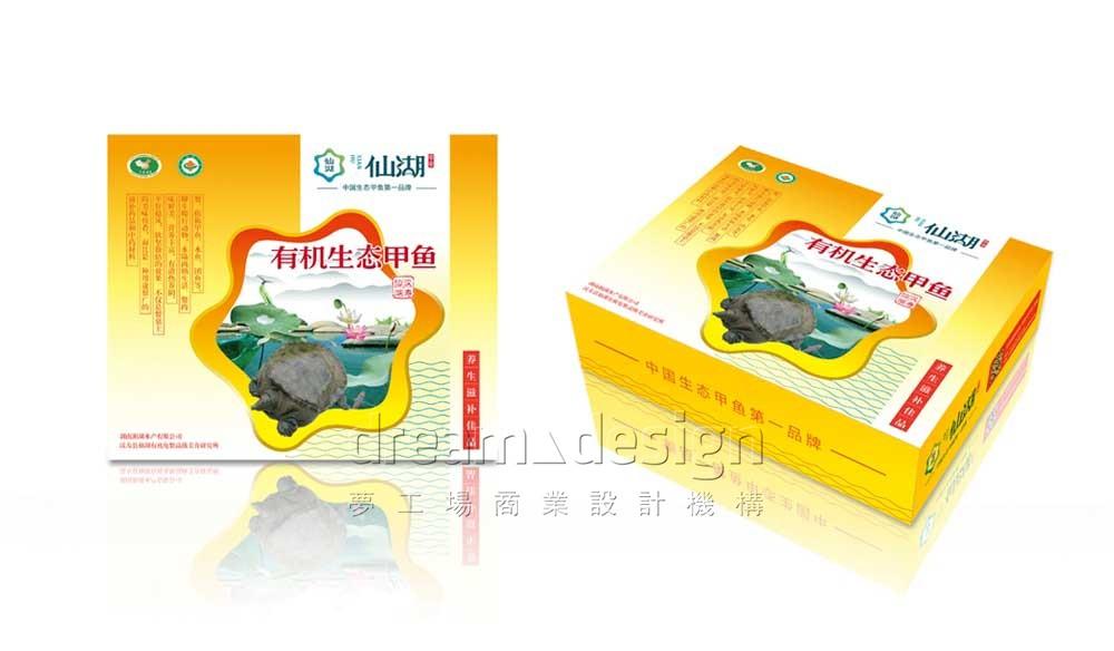 仙湖产品包装盒5