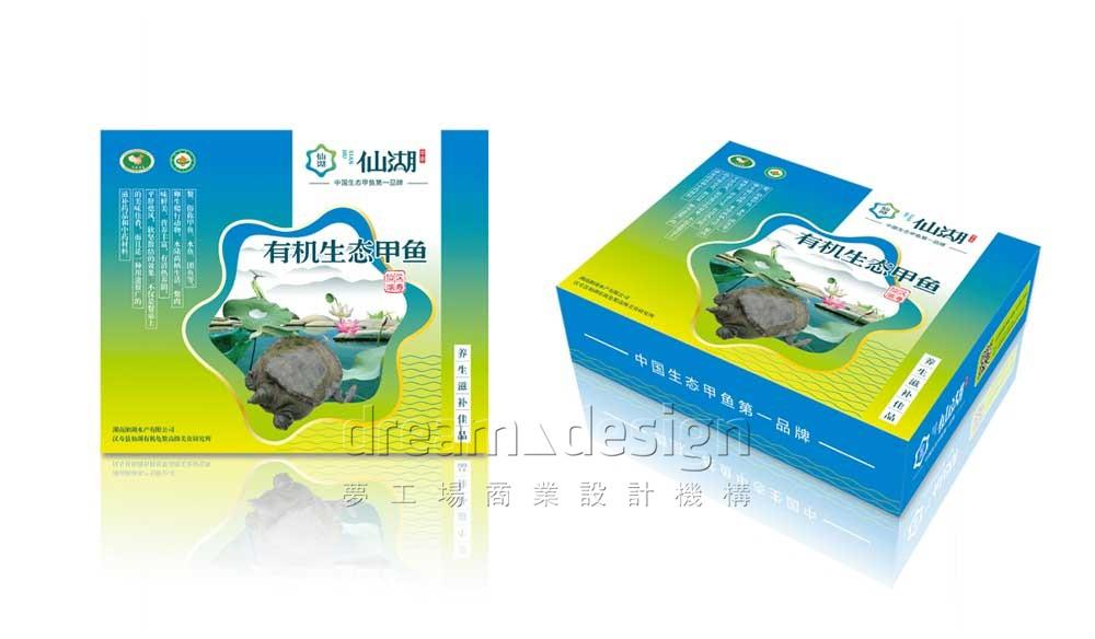 仙湖产品包装盒6