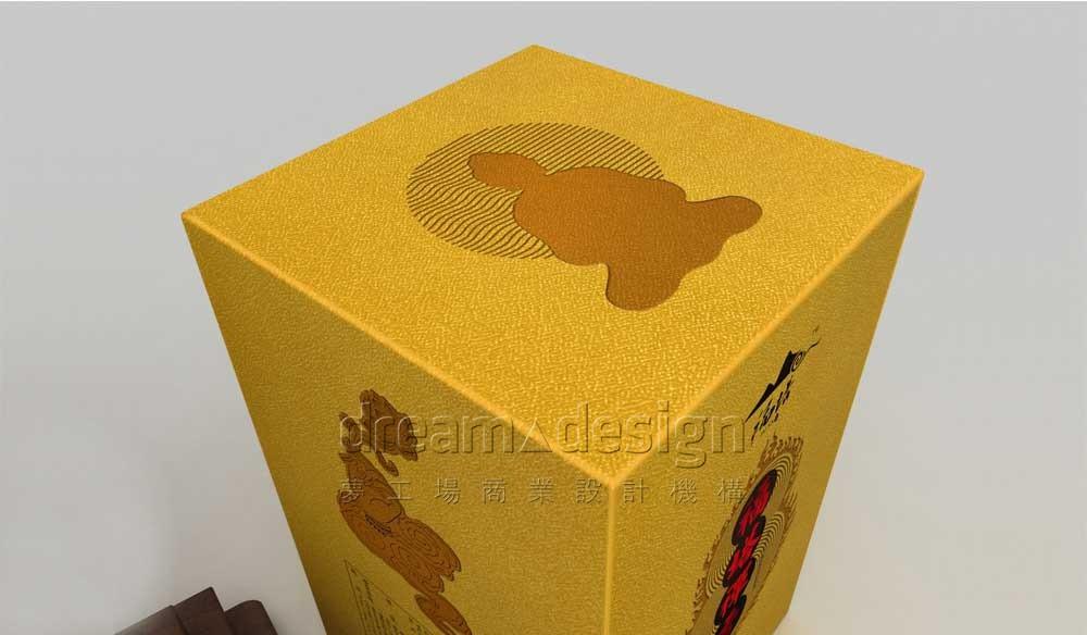 福塔产品包装设计效果图4