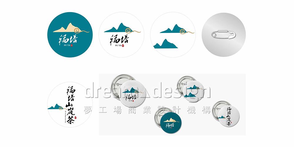 福塔产品包装设计