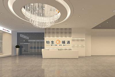 展厅设计与施工