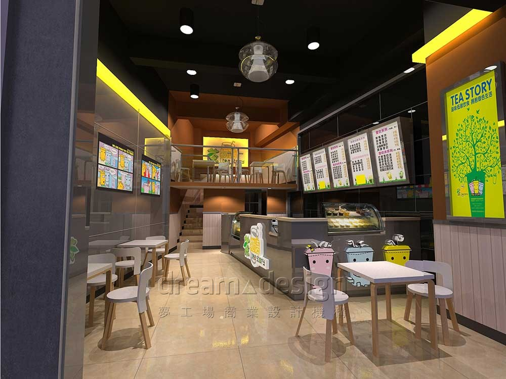 茶物语-店面设计