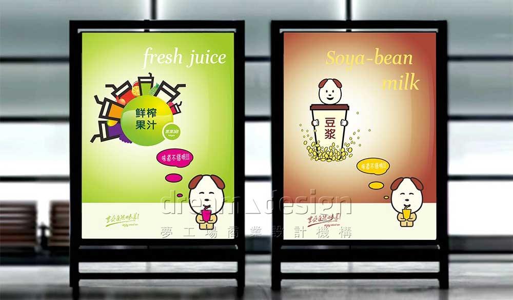 乐乐狗广告设计