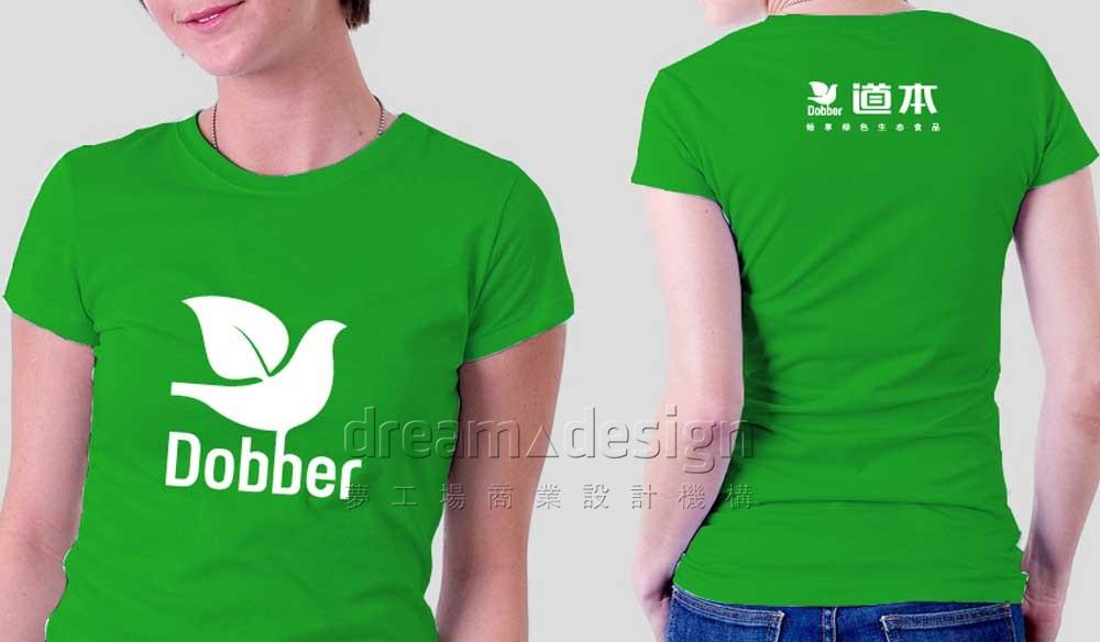 道本农业文化T恤设计
