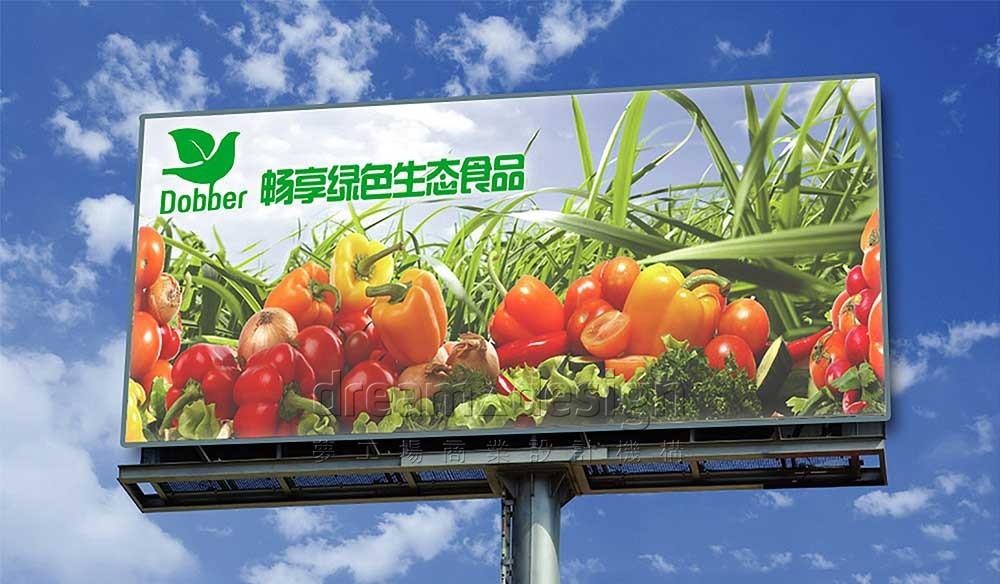 道本农业,畅享绿色生态食品