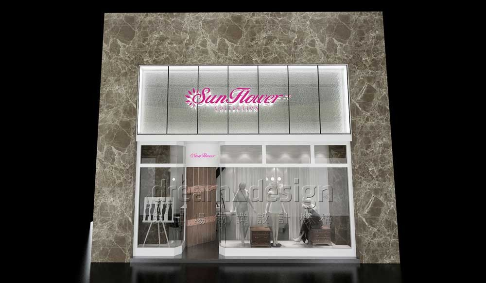 SunfLOWER太阳花-店面设计