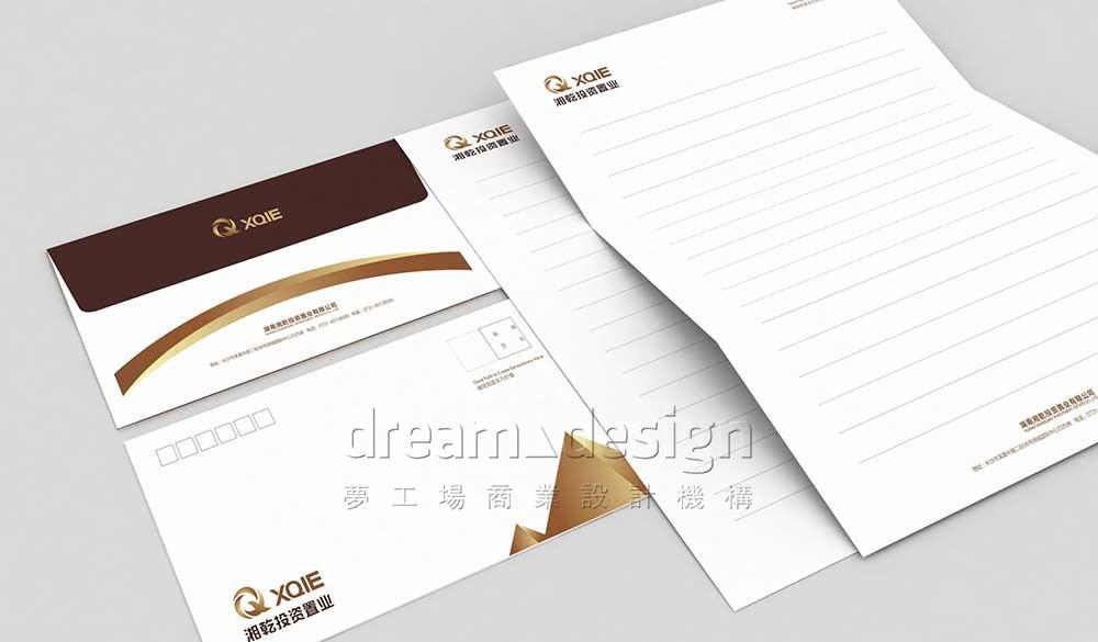 湘乾投资信封设计效果图
