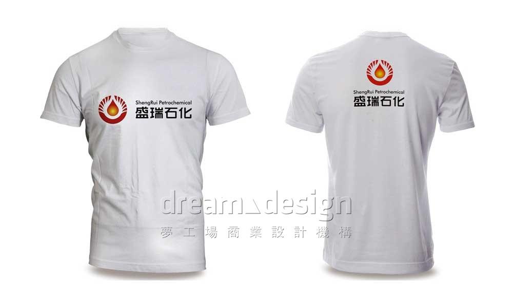 盛瑞石化企业文化T恤