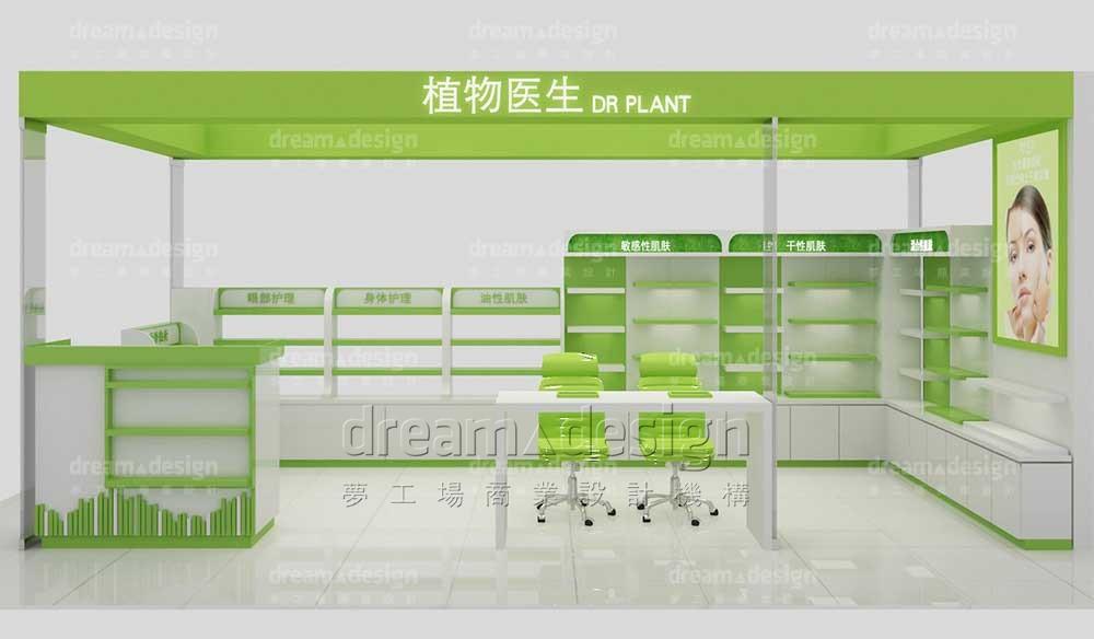 植物医生-展柜设计