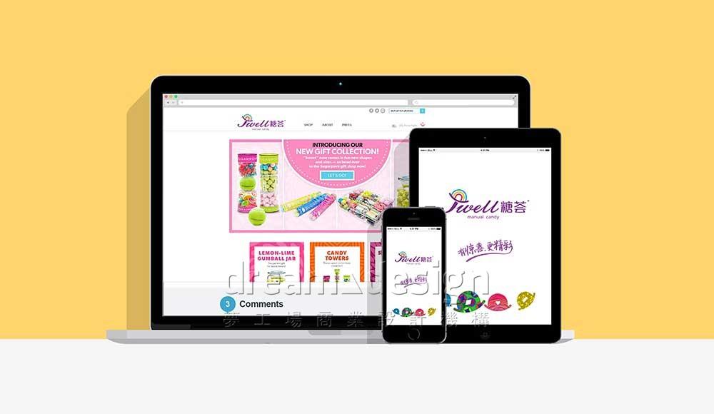 糖荟网页设计