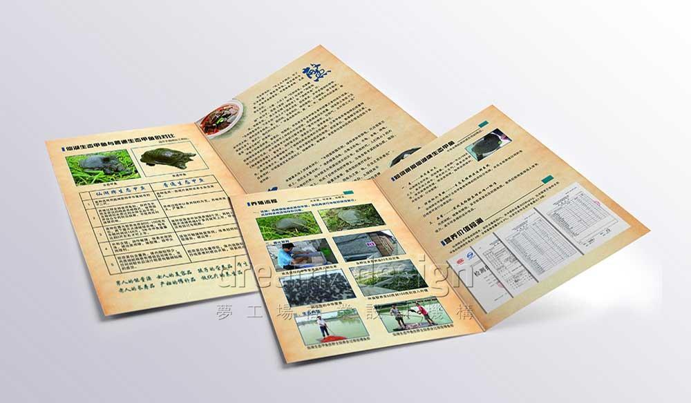 仙湖宣传册1