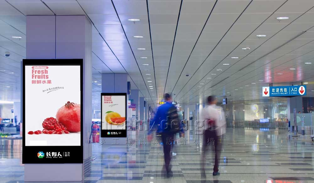 长沙人地铁广告设计图