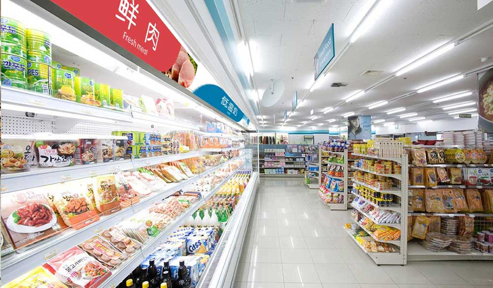 长寿人超市内部图