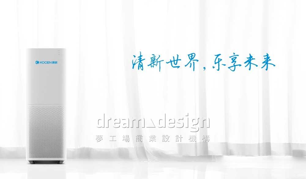 康宸-品牌设计/展厅设计