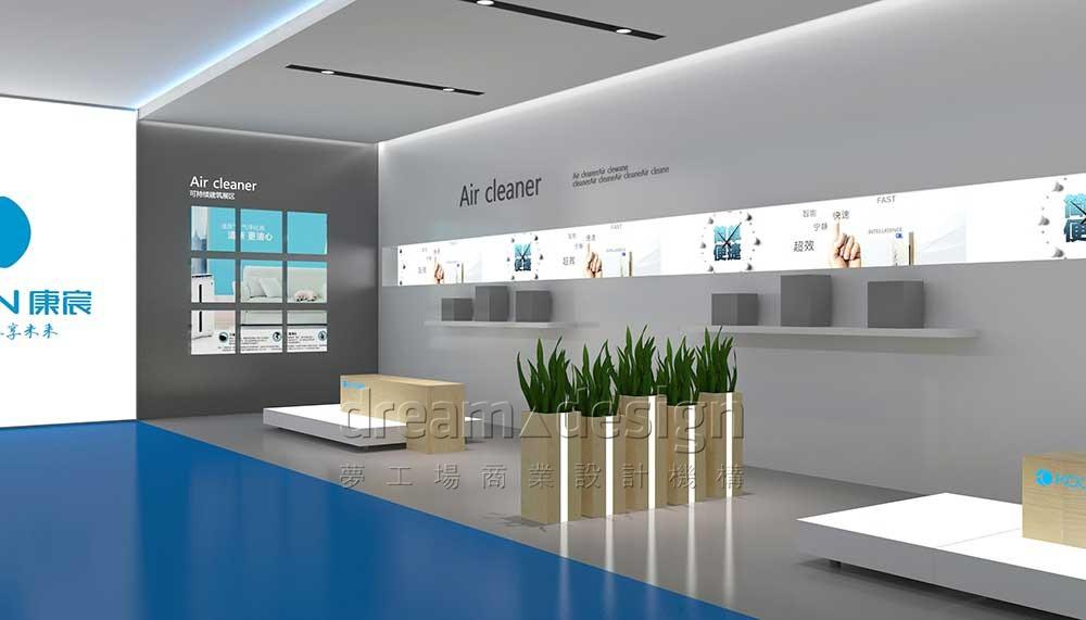 康宸展厅设计效果图2