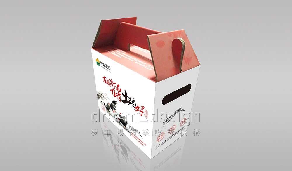 千吉农仓包装箱