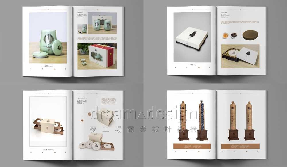 灵树产品画册