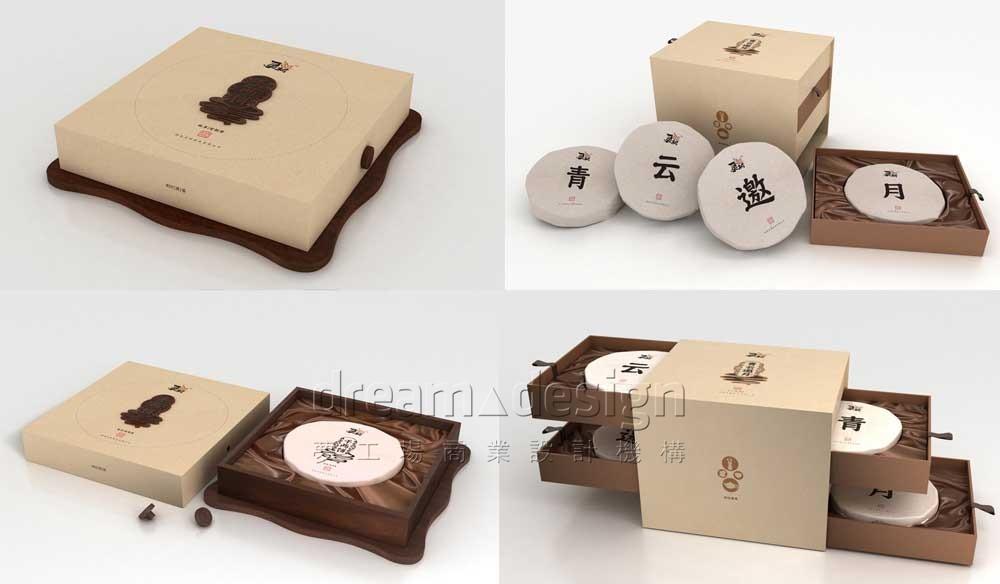 灵树茶具2